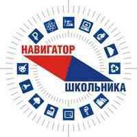 «Навигатор школьника» (справочник «Программы вузов России»)