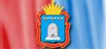 Сайт Администрации Тамбовской области